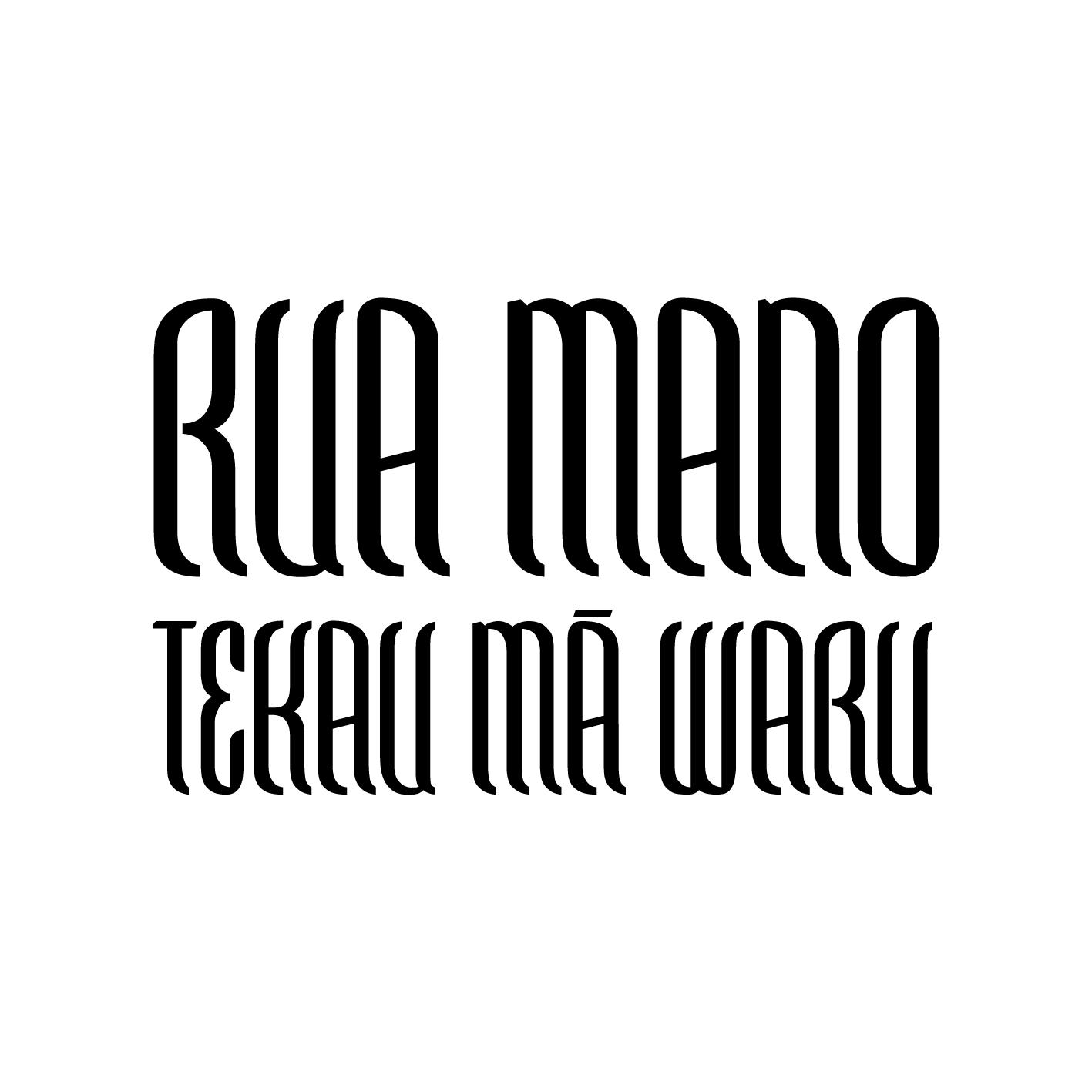 Johnson Witehira, Whakarare Māori Typeface