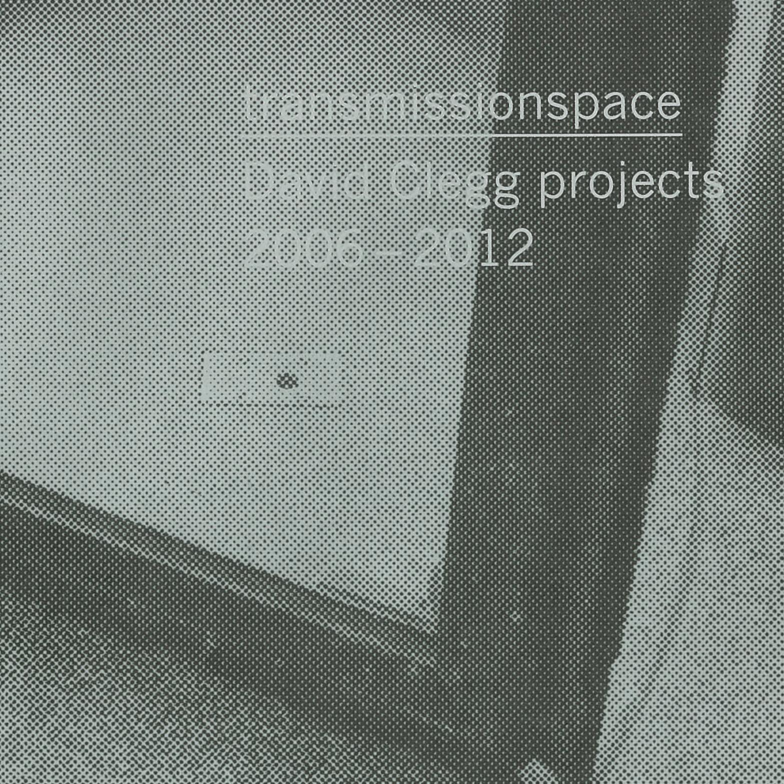 transmissionspace500x500
