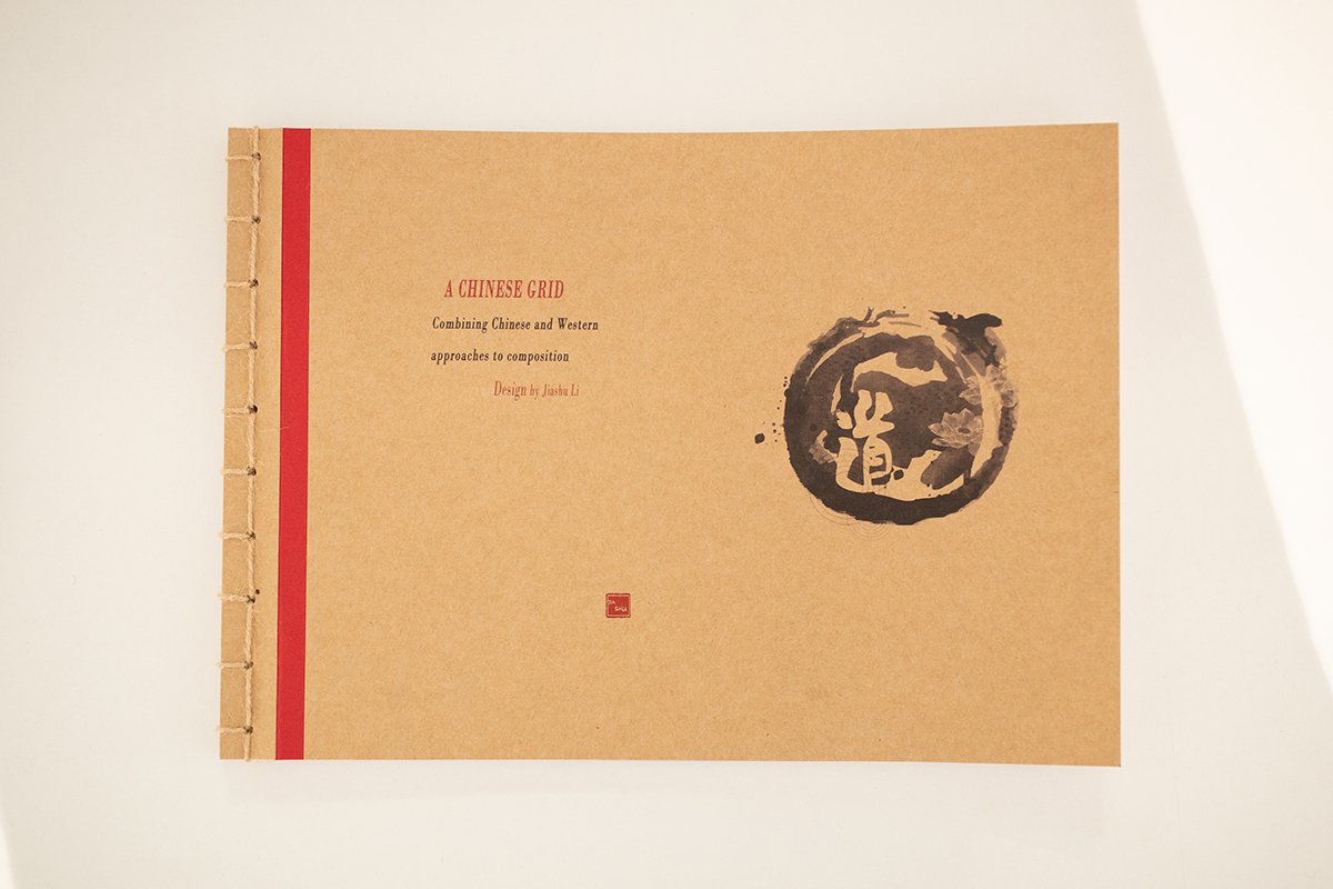 Book with brown paper cover and title 'A Chinese Grid