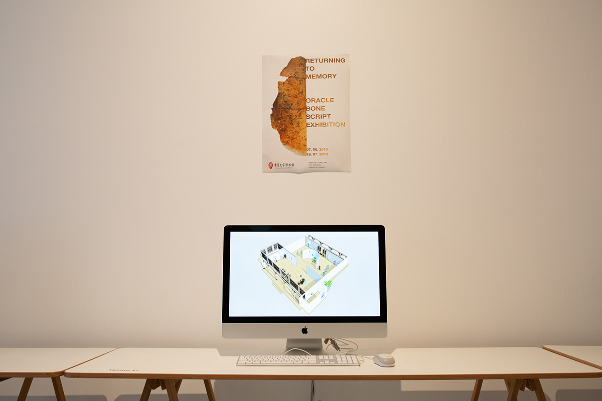 Computer display and poster above